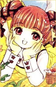 Chiharu Mihara Manga.jpg