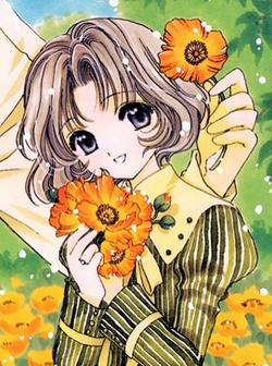 Rika Sasaki Manga.png
