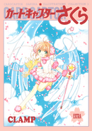 Cardcaptor Sakura: Illustrations Collection 3 - Extra (artbook)