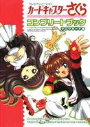 "TV Animation ""CARDCAPTOR SAKURA"" Complete Book: Clow Card Arc"