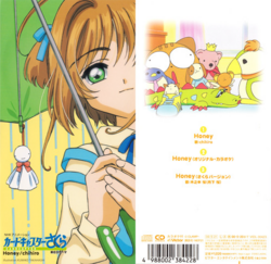 Honey Cover.png