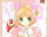 Cardcaptor Sakura: Illustrations Collection - Clow Cards (artbook)