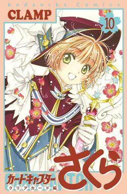 Clear Card Arc Vol 10.jpg