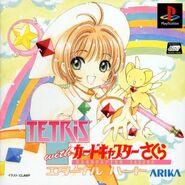 Tetris with Cardcaptor Sakura: Eternal Heart