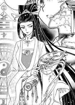Yelan Li Clear Card Manga.png