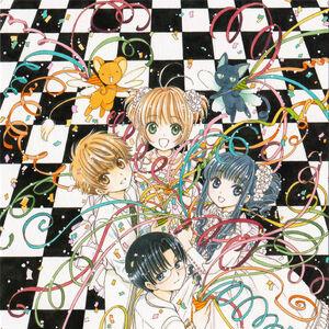 JAPAN Nakayoshi 60th Anniversary-ban manga Cardcaptor Sakura 9 Special Edition