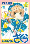 Cardcaptor Sakura Volume 10 (manga)
