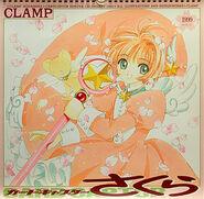 Cardcaptor Sakura 1999 CLAMP Calendar