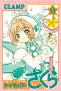 Cardcaptor Sakura Volume 9 (manga)