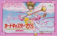 Cardcaptor Sakura: Sakura Card-Hen - Sakura Card to Tomodachi