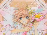 Nakayoshi 60th Anniversary - Cardcaptor Sakura Vol. 9 (Limited Edition) Illustrations
