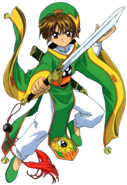 Syaoran's Battle Costume