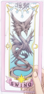 Swing Card anime.png