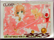 Cardcaptor Sakura 1998 CLAMP Calendar