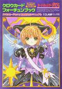 Clow Card Fortune Book - Cardcaptor Sakura
