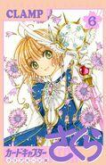 Cardcaptor Sakura: Clear Card Arc Volume 6 (manga)
