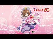 Cardcaptor Sakura - Spring Night Love Song