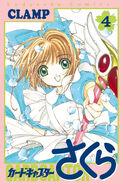 Cardcaptor Sakura Volume 4 (manga)
