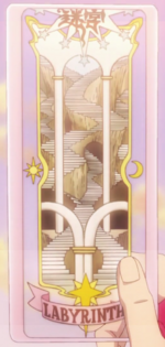 Labyrinth Card anime.png