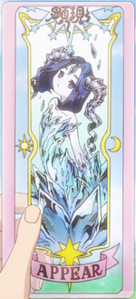 Appear Card anime.png