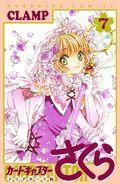 Cardcaptor Sakura: Clear Card Arc Volume 7 (manga)