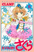 Cardcaptor Sakura: Clear Card Arc Volume 5 (manga)