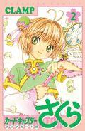 Cardcaptor Sakura: Clear Card Arc Volume 2 (manga)