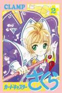 Cardcaptor Sakura Volume 2 (manga)