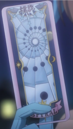 Spiral Anime.png