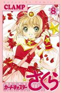 Cardcaptor Sakura Volume 8 (manga)