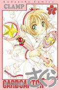 Cardcaptor Sakura Volume 7 (manga)