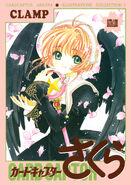 Cardcaptor Sakura: Illustrations Collection 2 - Sakura Cards (artbook)