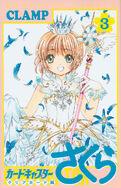 Cardcaptor Sakura: Clear Card Arc Volume 3 (manga)