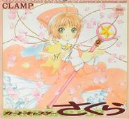 Cardcaptor Sakura 2000 CLAMP Calendar