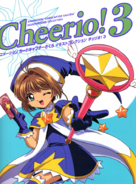"ANIMATION ""CARDCAPTOR SAKURA"" ILLUSTRATION COLLECTION: Cheerio! 3"