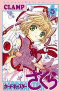 Cardcaptor Sakura Volume 5 (manga)