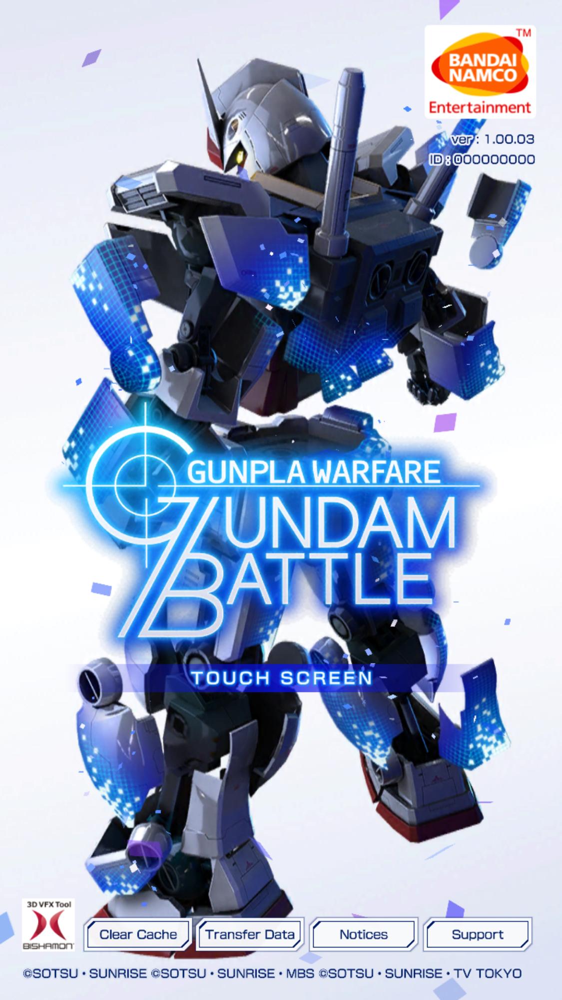 Gunpla Warfare Gundam Battle!!