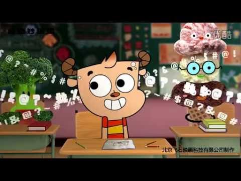 Chinese Gumball