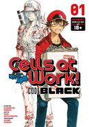 CaW CB Vol. 1