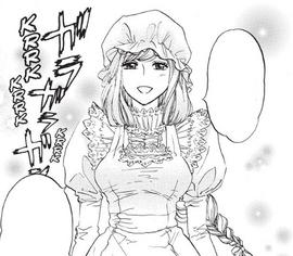 Macrophage (Manga).png