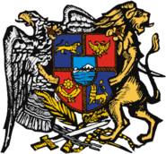 Coat of Arms of the First Republic of Armenia