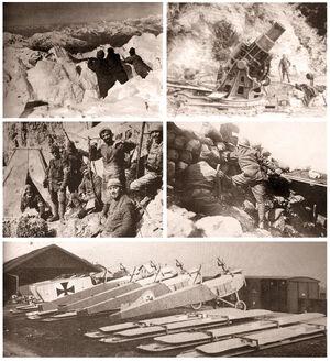 Italian front (World War I).jpg