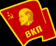 BКП.png