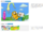 Adventure Time Images Approved.png