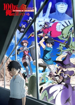 Million Lives anime poster.webp