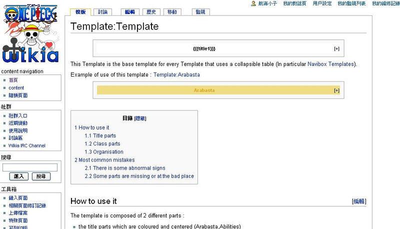 Template bug2.JPG