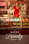 https://the-baker-and-the-beauty.fandom