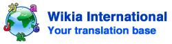 Wikia international.png