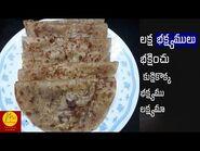 భక్షాలు సులభంగ తయారు చేసుకునే విధానం - How MyMoms Pride made pappu bakshalu recipe in simple steps