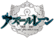 Illustriousbot Azur Lane JP logo.png